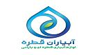 فروش تجهیزات آبیاری قطره ای و بارانی | آبیار قطره